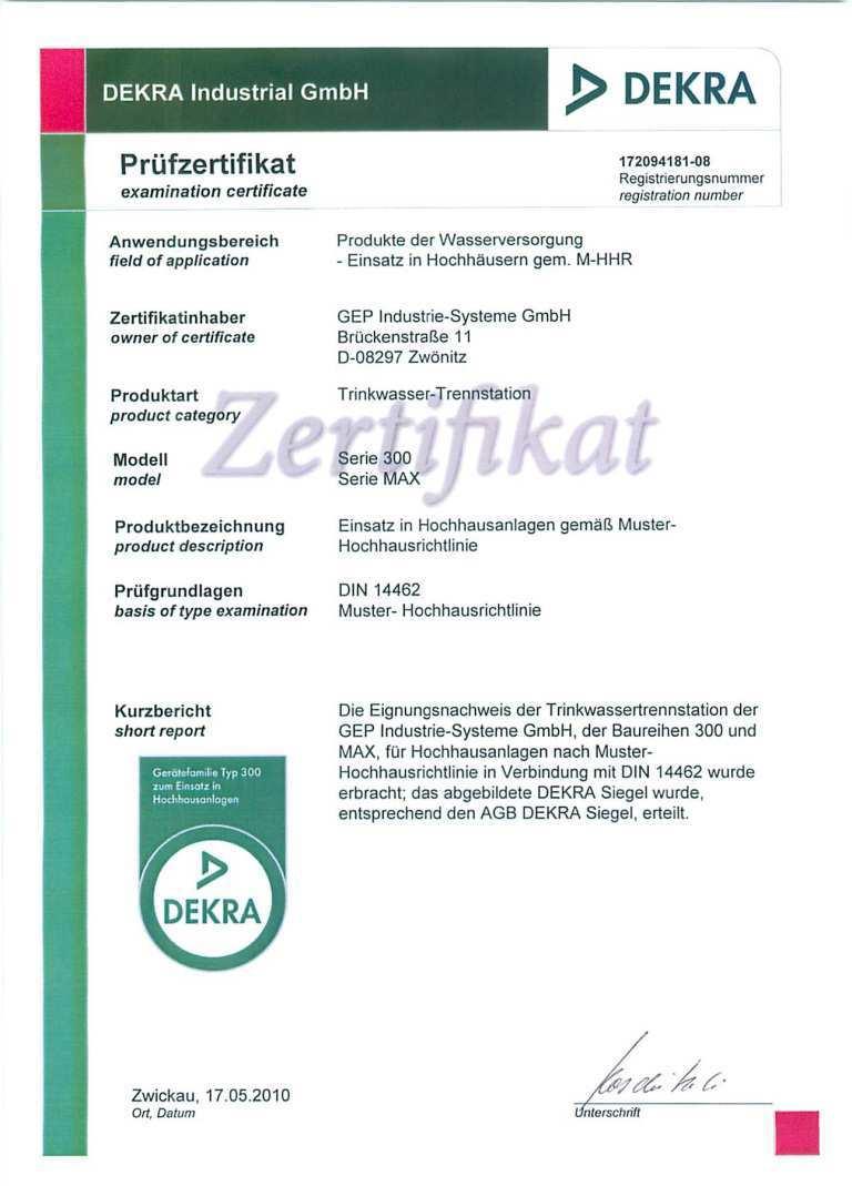 Zertifizierungen Wilo Industriesysteme