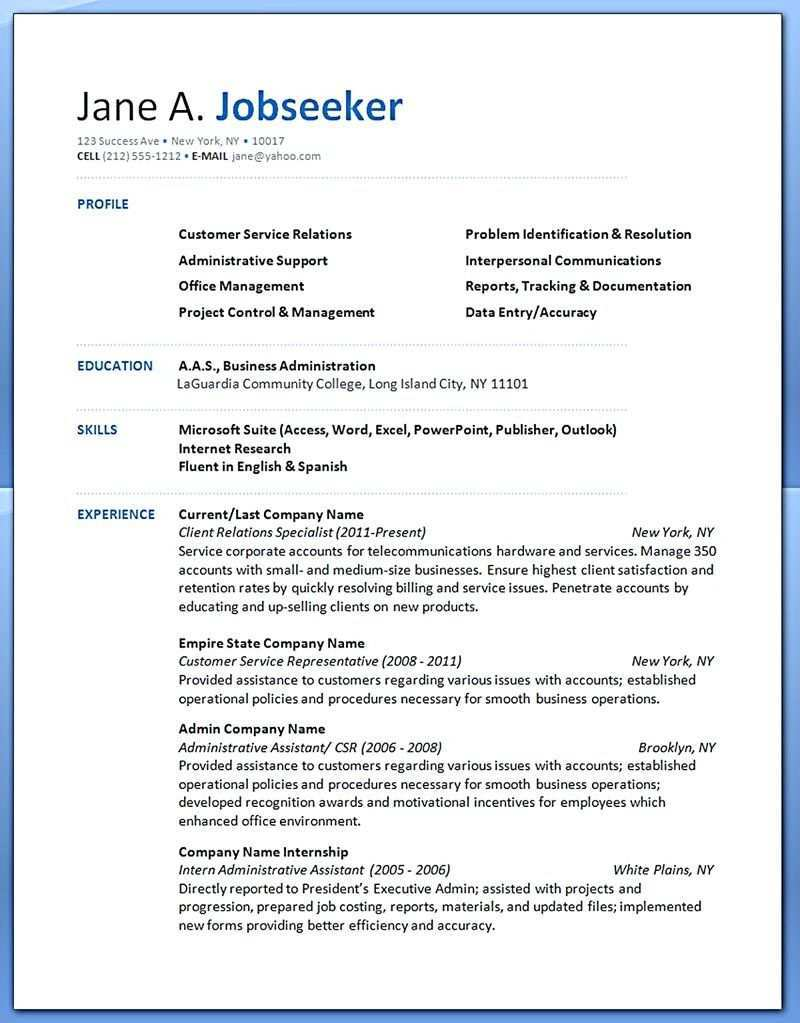 Customer Service Resume Consists Of Main Points Such As Skills Abilities And Educatio Customer Service Resume Customer Service Resume Examples Resume Examples