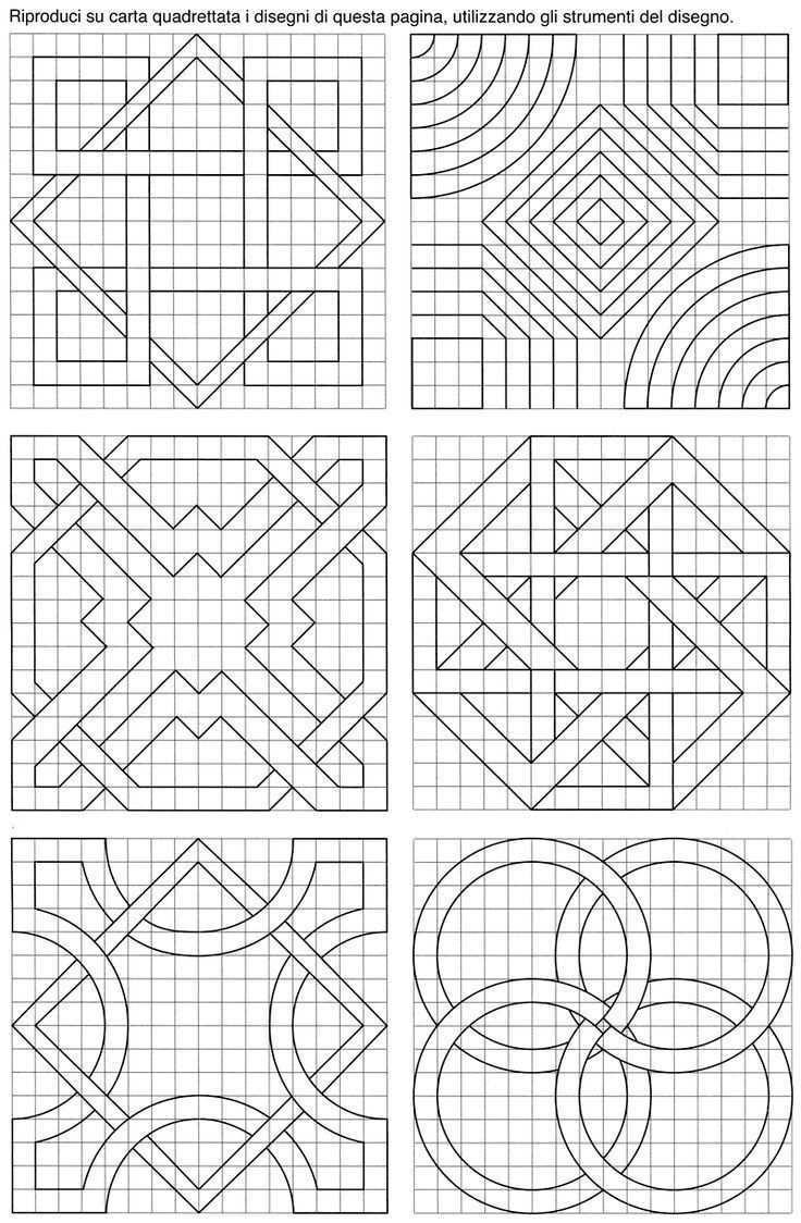 Pattern Geometric Drawing Geometric Pattern Art Graph Paper Designs
