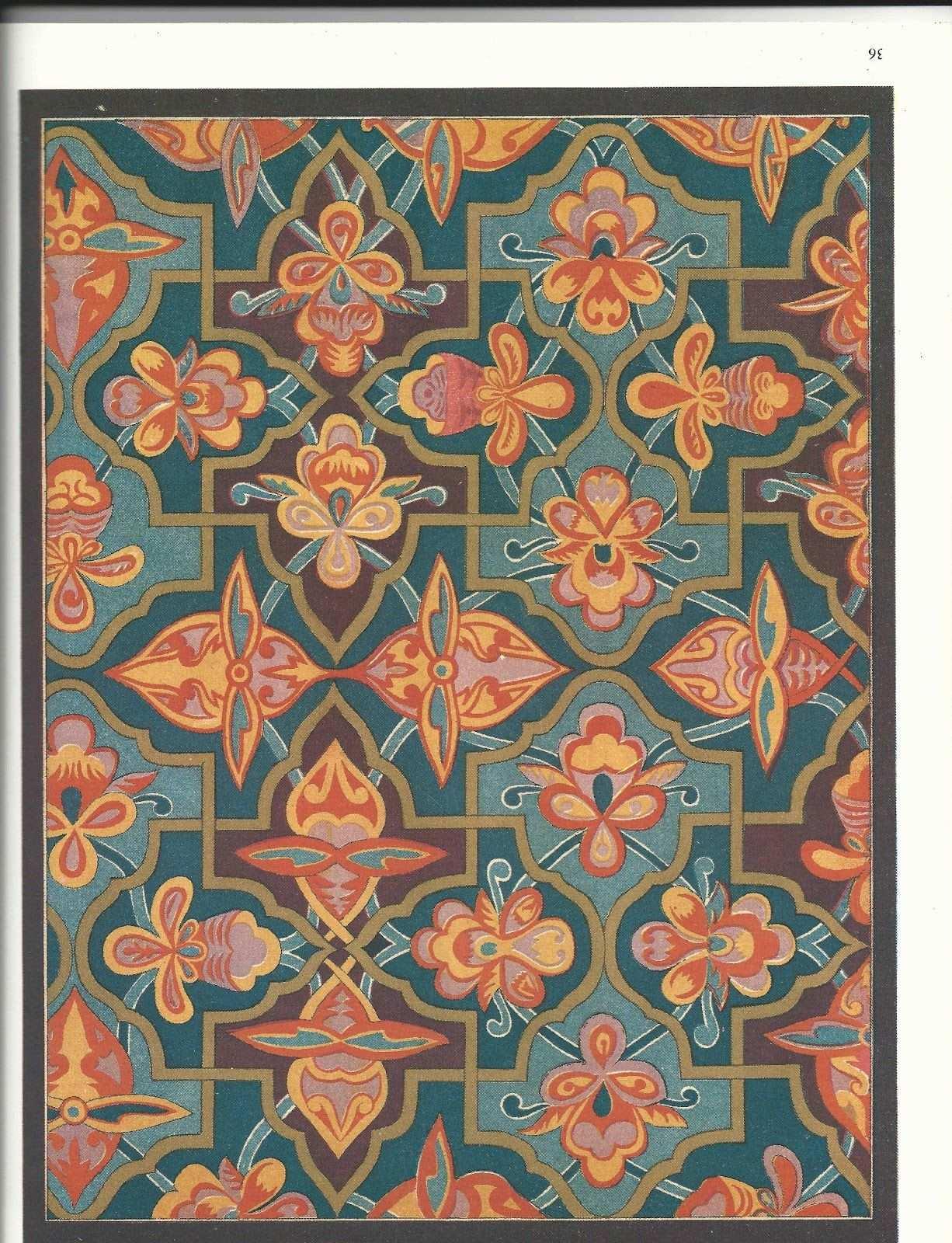 Flyer Goodness Islamic Design Motifs Islamic Design Islamic Art Pattern Design