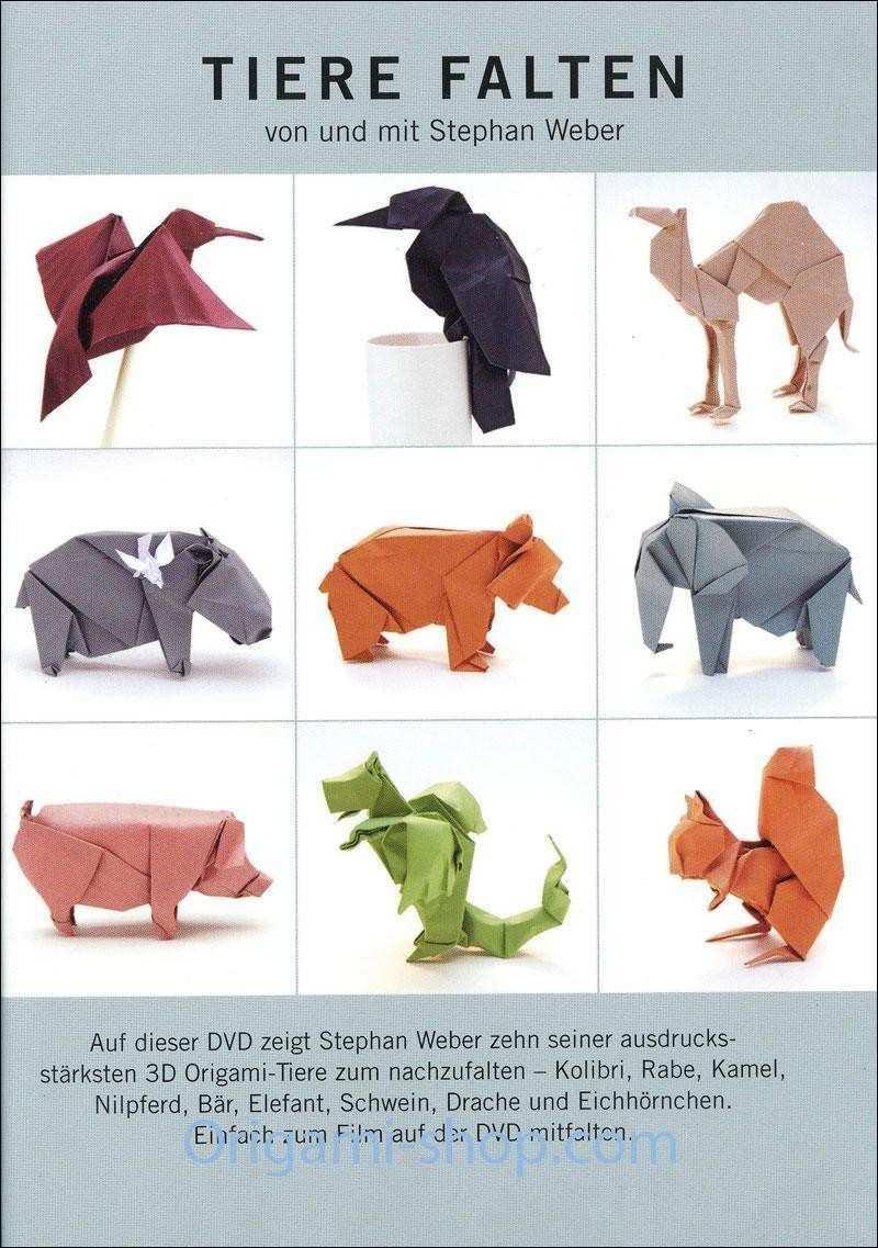 Basteln Mit Papiervorlagen Zum Drucken Von Schonen Ideen Aus Origami Anle In 2020 Origami Anleitungen Origami Basteln Mit Papier Vorlagen