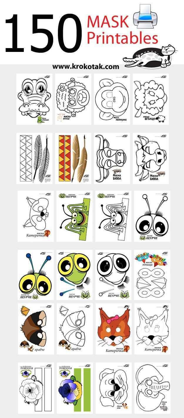 150 Mask Printables Mit Bildern Faschingsmasken Basteln Fasching Basteln Mit Kindern Fasching Im Kindergarten