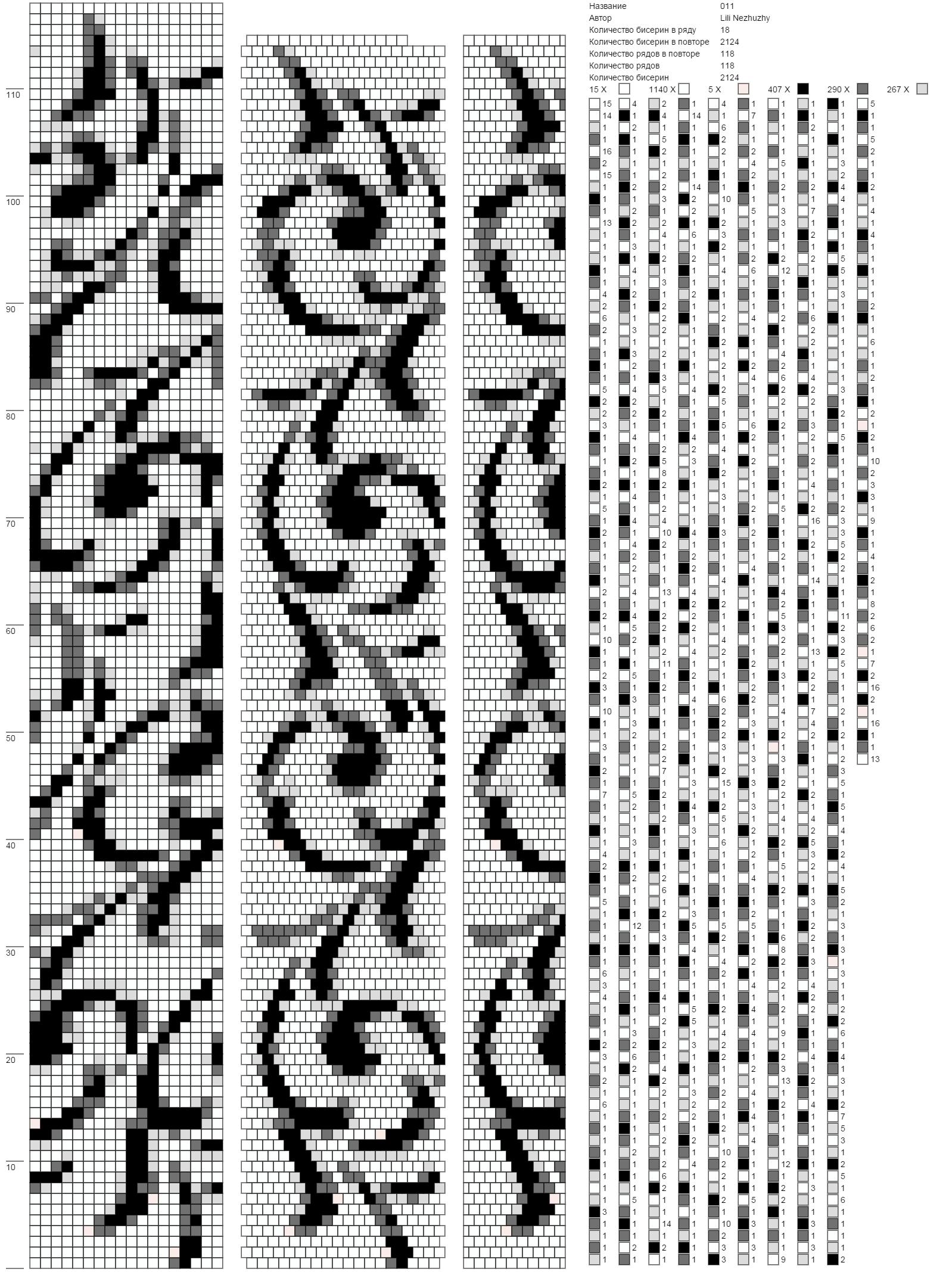 Pin Auf Schemas Bead Crochet Ropes