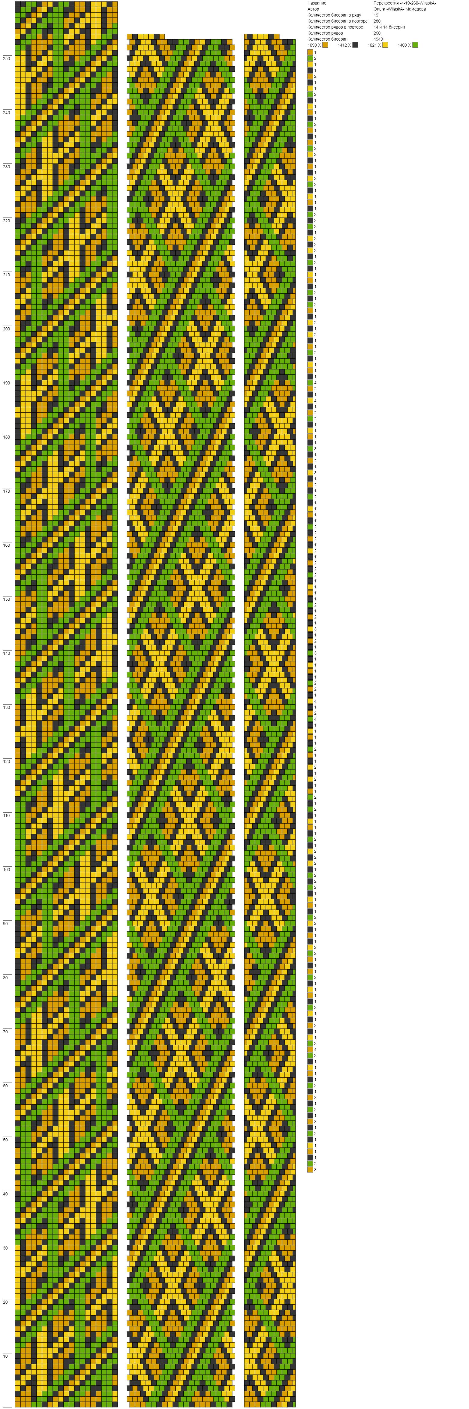 Pin By Heike Roth On Taki Spiral Dokuma Bead Crochet Rope Bead Crochet Crochet Rope