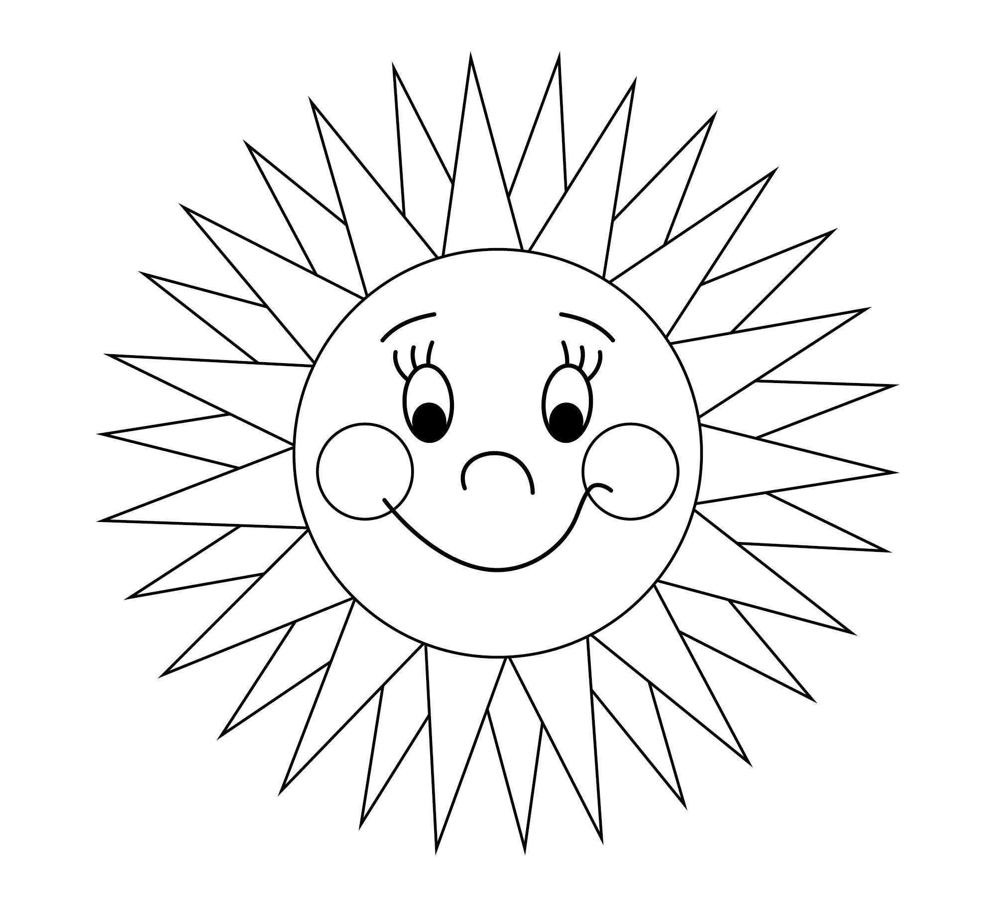 Ausmalbilder Zum Ausdrucken Sonne Kostenlos E1550291884555 Malvorlagen Ausmalbilder Kostenlose Malvorlagen
