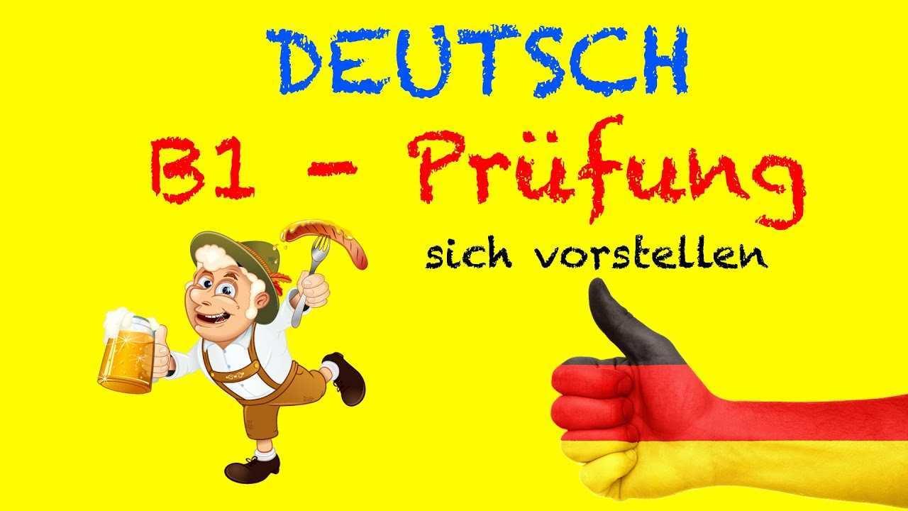Deutsch B1 B2 Mundliche Prufung Sich Vorstellen Deutsch Lernen Fur Auslander Mit Modellprufun Youtube