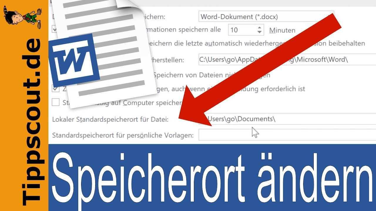 Word Speicherort Fur Dokumente Andern Youtube